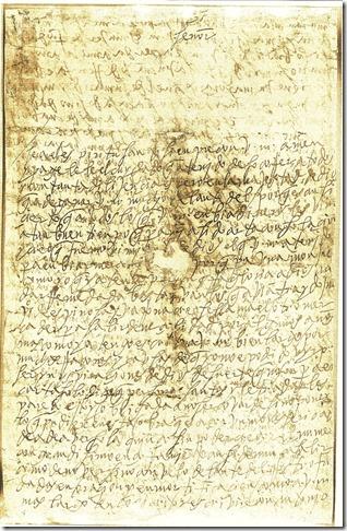 Carta a Don Lorenzo de Cepeda en Quito, Avila, 23 de diciembre de 1561 01