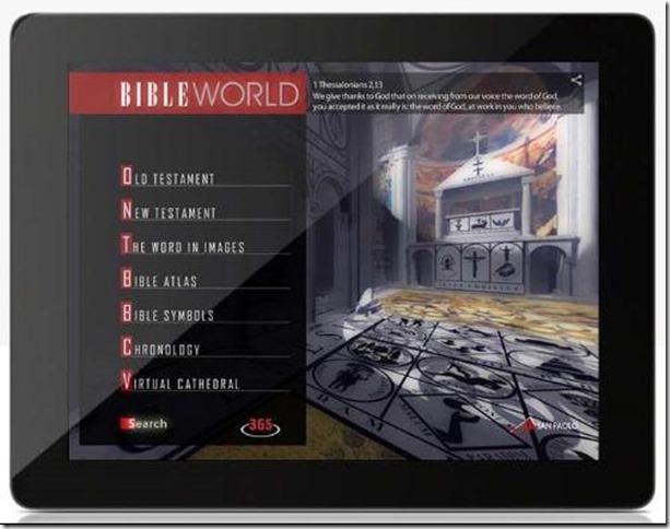 bibleworld