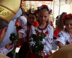 2. Ucrania (4)