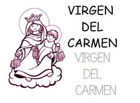 Dibujos-de-la-virgen-del-Carmen-frase