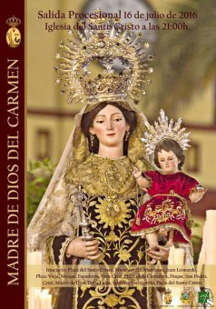 Virgen_del_Carmen_2016_Fran_Granado