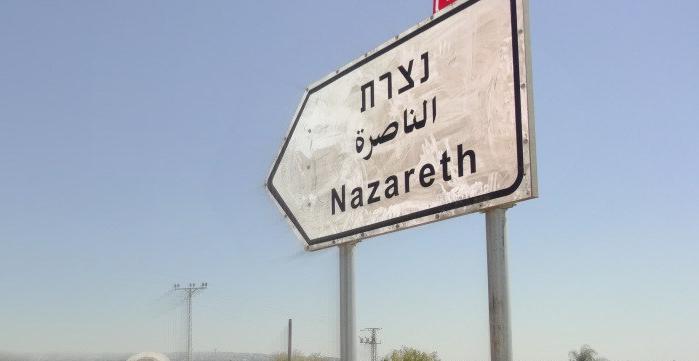 22032014-camino-de-nazaret-11-14-1.jpg